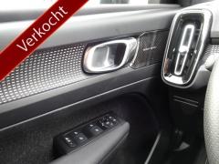 Volvo-XC40-17